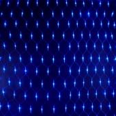 Christmas Wedding Decoration Light 2m*3m 200Leds LED Net Light