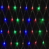 LED RGB Net Light 1.5m*1.5m LED Party Decoration Light 96Leds